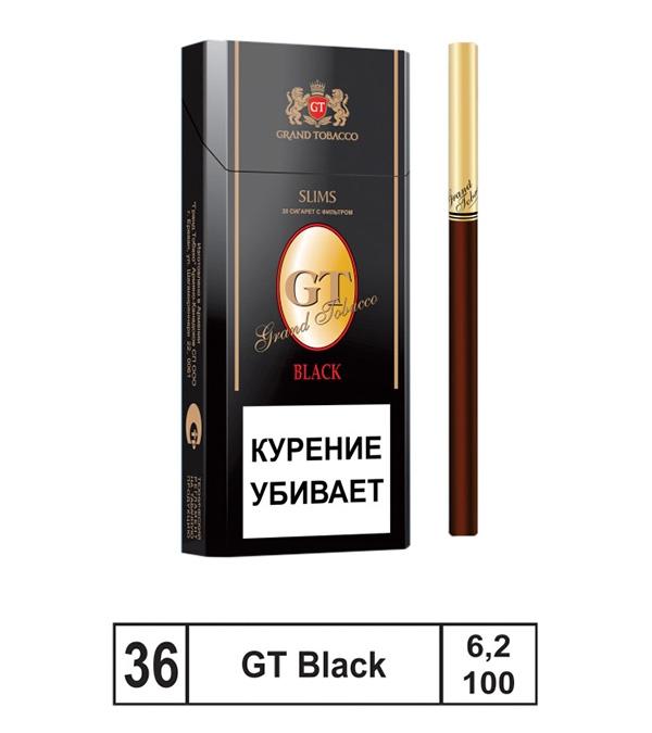 Гранд тобако купить сигареты сигареты для iqos купить в новосибирске
