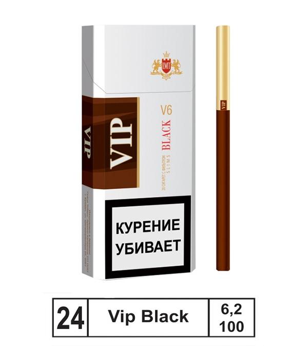 Grand tobacco сигареты купить в москве заправка одноразовой электронной сигареты masking